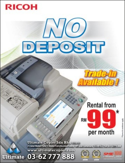 home photocopy machine