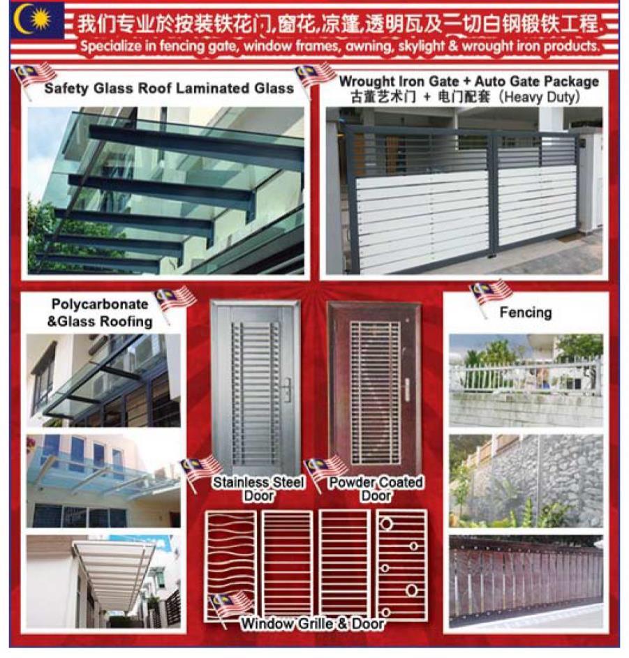 Iron Works Puchong