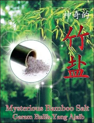 Bamboo_salt_supplier
