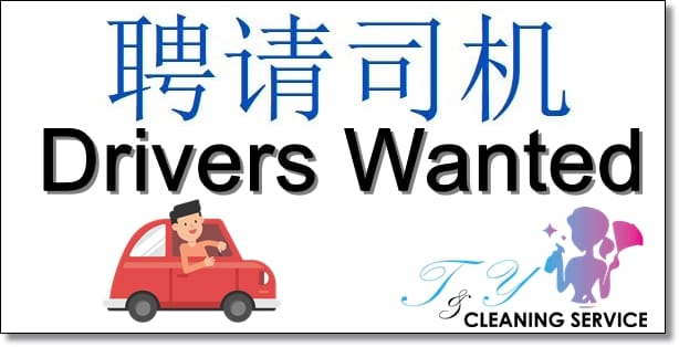 Drivers Wanted In Kepong 聘请司机-甲洞区